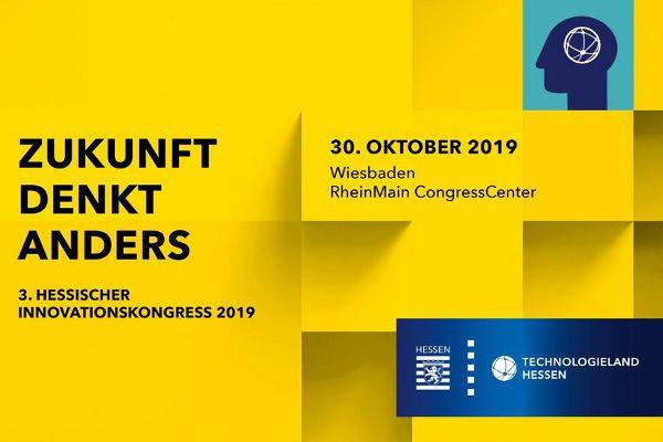 Banner 3. Hessischer Innovationskongress
